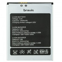 Аккумулятор Bravis Atlas 2500 mAh A551 AAAA/Original тех.пакет