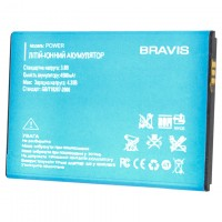 Аккумулятор Bravis Power 4500 mAh AAAA/Original тех.пакет