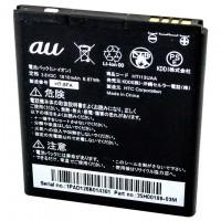 Аккумулятор HTC J HTI13UAA 1810 mAh AAAA/Original тех.пакет