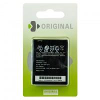 Аккумулятор HTC B0PB5100 1950 mAh Desire 516 AAA класс блистер
