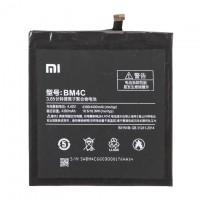 Аккумулятор Xiaomi BM4C 4400 mAh Mi Mix AAAA/Original тех.пак