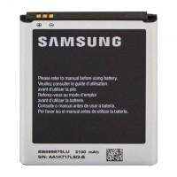 Аккумулятор Samsung EB595675LU 3100 mAh Note 2 N7100 AAAA/Original тех.пак