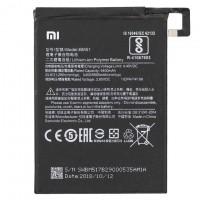 Аккумулятор Xiaomi BM51 5500 mAh Mi Max3 AAAA/Original тех.пак