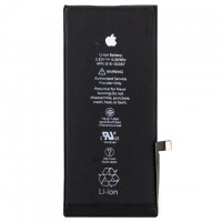 Аккумулятор Apple iPhone 8 Plus 2691 mAh AAAA/Original тех.пак