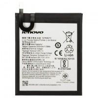 Аккумулятор Lenovo BL267 3000 mAh K6 AAAA/Original тех.пак