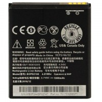 Аккумулятор HTC BOPD2100 1300 mAh Desire 210 AAAA/Original тех.пак