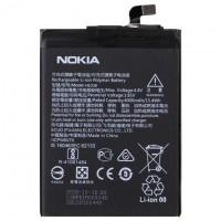 Аккумулятор Nokia HE338 4000 mAh Nokia 2 AAAA/Original тех.пак