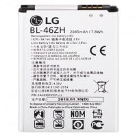 Аккумулятор LG BL-46ZH 2045 mAh K7, K8 AAAA/Original тех.пак