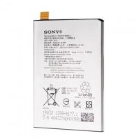 Аккумулятор Sony Xperia L1 2620 mAh AAAA/Original тех.пакет