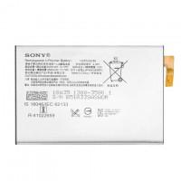 Аккумулятор Sony LIP1653ERPC 3580 mAh XA2 Ultra AAAA/Original тех.пакет