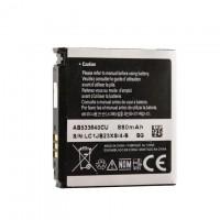 Аккумулятор Samsung AB533640CU 880 mAh G600, S3600, S5320 AAAA/Original тех.пакет
