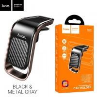 Держатель для телефона магнитный Hoco CA74 черно-серый
