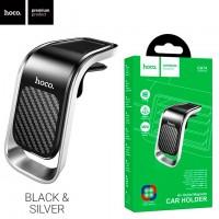 Держатель для телефона магнитный Hoco CA74 черно-серебристый