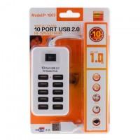 USB Hub 10 PORT USB 2.0 P-1603 white