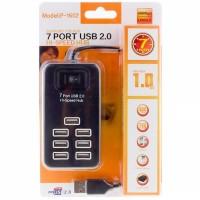 USB Hub 7 PORT USB 2.0 P-1602 black