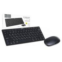 Комплект клавиатура+мышь Hoco DI05 беспроводная черная
