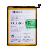 Аккумулятор Realme BLP693 Realme 3 4100 mAh AAAA/Original тех.пак