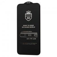 Защитное стекло 6D OG Crown Samsung A51 2020 A515 black