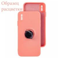 Чехол Silicone Cover Ring 3в1 iPhone XR коралловый