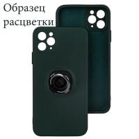 Чехол Silicone Cover Ring 3в1 iPhone XR темно-зеленый