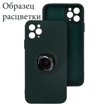 Чехол Silicone Cover Ring 3в1 iPhone X, iPhone XS темно-зеленый в Одессе