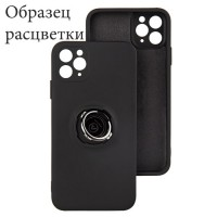 Чехол Silicone Cover Ring 3в1 iPhone XR темно-серый