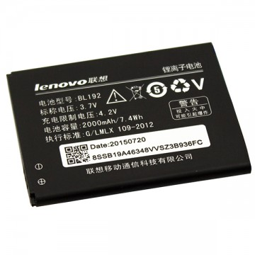 Аккумулятор Lenovo BL192 AAAA/Original тех.пакет в Одессе