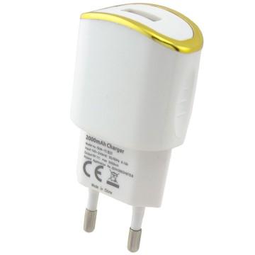 Сетевое зарядное устройство SUN-TC801 2.0A white в Одессе