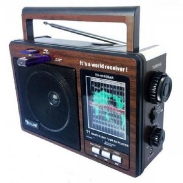 Радиоприемник GOLON RX-9966UAR в Одессе