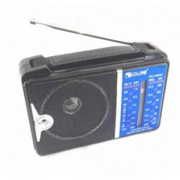 Радиоприемник GOLON RX-A06AC в Одессе