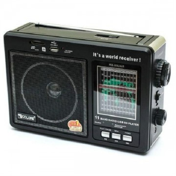 Радиоприемник GOLON RX-99UAR в Одессе