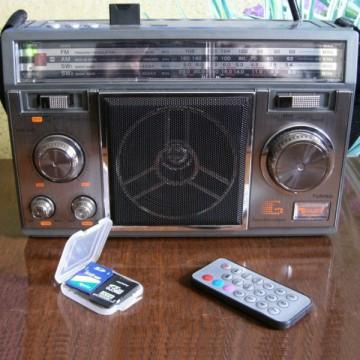 Радиоприемник GOLON QR 6520 UAR в Одессе