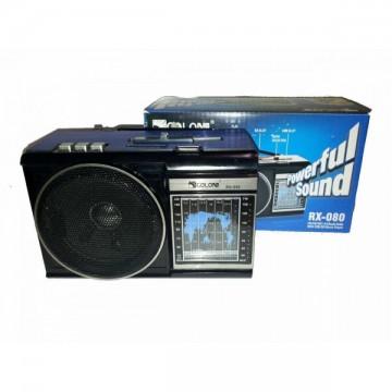 Радиоприемник GOLON RX080 USB/SD/FM в Одессе