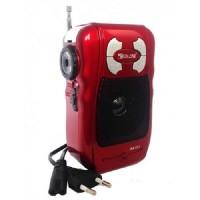 Радиоприемник GOLON RX-621