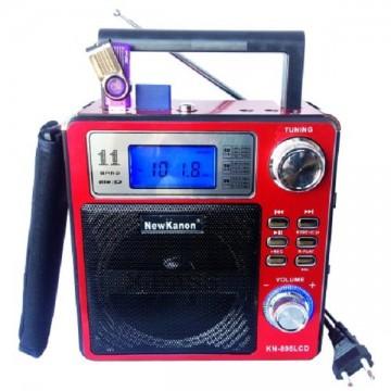 Радиоприемник New Kanon KN-896LCD в Одессе
