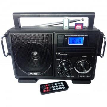 Радиоприемник NNS NS-092U-REC в Одессе