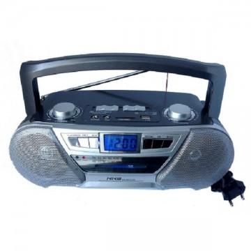 Радиоприемник NNS NS-061UAR в Одессе