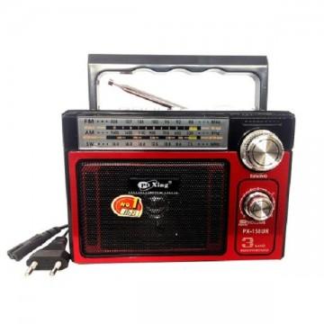 Радиоприемник Puxing PX-158UR в Одессе