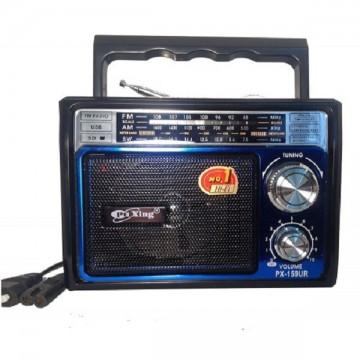 Радиоприемник Puxing PX-159UR в Одессе