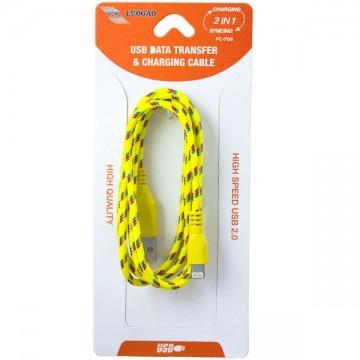USB - Lightning шнур для iPhone 5S тканевый PC-708 1m желтый в Одессе