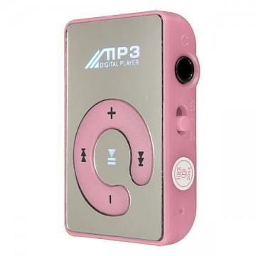 MP3 Плеер серебристо-Розовый в Одессе
