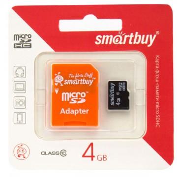 Micro SD 4GB 10 Class SmartBuy + SD adapter (SB4GBSDCL10-01) в Одессе