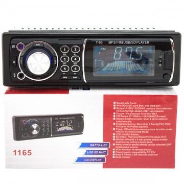 Магнитола Pioneer 1165 USB SD в Одессе