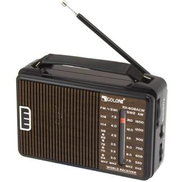 Радиоприемник GOLON RX-608ACW коричневый в Одессе