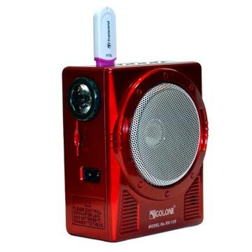 Радиоприемник GOLON RX-129 красный в Одессе