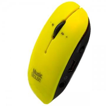 MP3 плеер Мышка, желтый в Одессе
