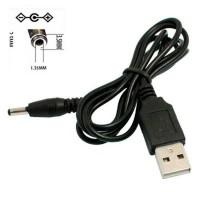 Шнур питания от USB на 3.5*1.35 для фонариков и колонок 1m черный